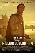 Millió dolláros kar (Million Dollar Arm)