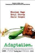 Adaptáció (Adaptation)