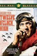 Szárnyaló bátorság (Twelve O'Clock High)
