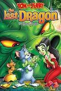 Tom és Jerry: Az elveszett sárkány (The Lost Dragon)