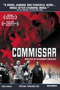 A komisszár (Komisszar / The Commissar)
