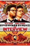 Az interjú (The Interview)