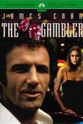 A szerencsejátékos (The Gambler)