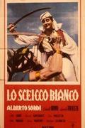 A fehér sejk (Lo sceicco bianco)