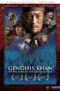 Dzsingisz Kán-a földek és vizek ura (Genghis Khan)