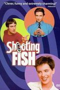 Kóklerek (Shooting Fish)
