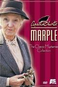 Agatha Christie: Takard el az arcát (Sleeping Murder)
