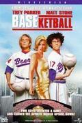 Basebolondok (BASEketball)
