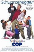 Ovizsaru (Kindergarten Cop)
