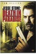 Jesse Stone - Holttest a tóban (Jesse Stone: Death in Paradise)