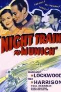 Éjszakai vonat Münchenbe (Night Train to Munich)