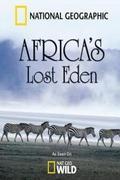 Afrika elveszett édenkertje (Africa's Lost Eden)