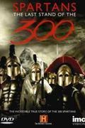 300 spártai: az utolsó védőállás (300 Spartans: The Last Stand)