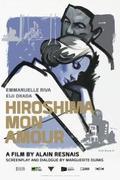 Szerelmem, Hiroshima (Hiroshima mon amour)