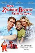 A pufi bölcs / Amikor Zachary Beaver a városba jött (When Zachary Beaver Came to Town)