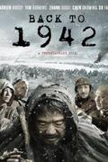 Back to 1942. (Yi Jiu Si Er) (2012)