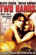 Kéz és ököl (Two Hands)