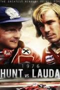 Lauda és Hunt - Egy legendás párbaj