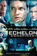 Az Echelon-összeesküvés (Echelon Conspiracy)