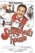 Spagetti-ház (Spaghetti House)