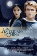 Egy amerikai Kínában (An American in China)