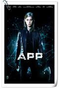 App (Alkalmazás)