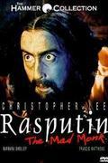 Raszputyin, az őrült szerzetes (Rasputin The Mad Monk)