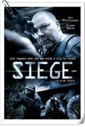 Otthonom a váram (Siege)