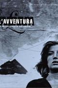 A kaland (L' avventura)