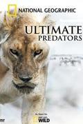 A természet diktátorai ( Ultimate Predators )