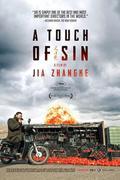 A bűn érintése (Tian zhu ding)