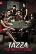 Tazza, a rejtett kártya (Tazza: The Hidden Card)