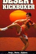 Sivatagi sólyom (Desert Kickboxer)