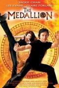 A medál /The Medallion/