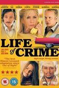 Született bűnözök /Life of Crime/