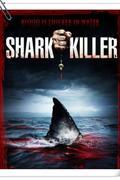 A cápavadász /Shark Killer/