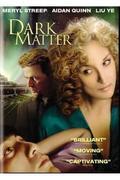 Sötét anyag /Dark Matter/