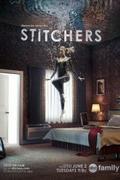 Stitchers (Stitchers)