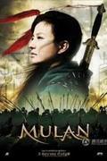 Mulan (A film)