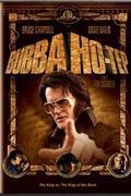 Bubba Ho tep (2002)