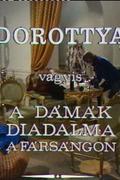 Dorottya (1973)