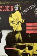 Bűntény a leányiskolában /Zločin v dívčí škole/ (1966)