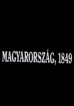 Magyarország 1849. (1975)