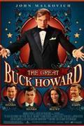 A tökéletlen trükk /The Great Buck Howard/: