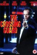 Menekülés az éjszakába /The Crossing Guard/