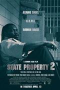 Philadelphiai gengszterek /State Property 2/