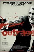 Túl a haragon (Outrage Beyond) 2012.