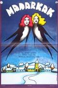 Madárkák (1971)
