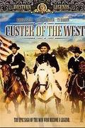 Custer, a nyugat hőse /Custer of the West/
