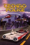 A legyőzhetetlen robot (Techno Police 21C)